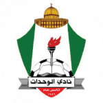 Wehdat Men